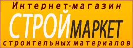 "1) Интернет магазин ""Строймаркет"""