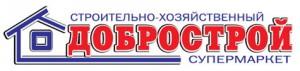 Супермаркет «Добрострой» г. Севастополь