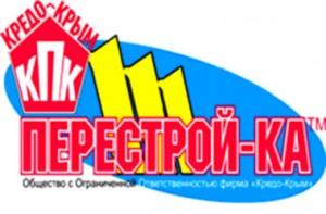 Магазин «Перестройка» г. Евпатория