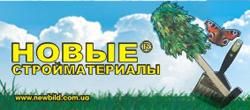 set-magazinov-novye-stroimaterialy-sevastopol